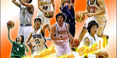第61回全日本大学バスケットボール選手権大会